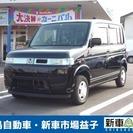 ホンダ ザッツ 660 /CD/キーレス/整備&保証付き(ブ...