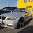 BMW 3シリーズ 320i Mスポーツパッケージ (シルバー...