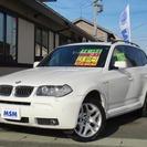 BMW X3 2.5i Mスポーツパッケージ 4WD ワンオーナ...