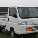 ホンダ アクティトラック 660 SDX (ホワイト) トラ...
