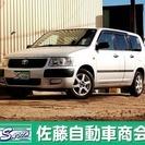 トヨタ サクシードバン 1.5 UL Xパッケージ 4WD ...