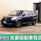 マツダ ベリーサ 1.5 L 4WD (ダークブルー) ハッチバック