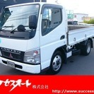 三菱 キャンター ETC 5MT 最大積載量2000kg (...