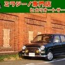 ダイハツ ミラジーノ 660 ミニライトSPグリル 禁煙車 ワ...