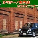 ダイハツ ミラジーノ 660 ミニライトスペシャル 最終モデル...