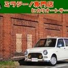 ダイハツ ミラジーノ 660 最終モデル ミニライトフォグ付グ...
