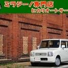 スズキ アルトラパン 660 G 禁煙車 コラムオートマ AB...