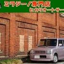 スズキ アルトラパン 660 X コラムオートマ ABS エア...