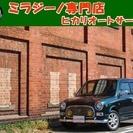 ダイハツ ミラジーノ 660 ミニライトスペシャル 禁煙車 ス...
