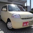 ダイハツ エッセ 660 L (ベージュ) ハッチバック 軽自動車