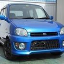スバル プレオ 660 RSリミテッドII (ブルー) ハッ...