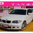 BMW 1シリーズ 120i Mスポーツパッケージ (ホワイ...