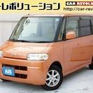 ダイハツ タント 660 L ナビ ETC(オレンジ) ハッ...