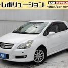 トヨタ ブレイド 2.4 G 4WD HDDナビ ETC Bカ...
