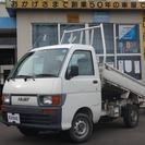 ダイハツ ハイゼットピック 660 ローダンプ 三方開 4WD ...