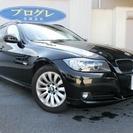 BMW 3シリーズツーリング 320i (ブラック) ステーシ...