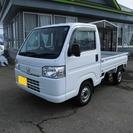 ホンダ アクティトラック 660 アタック 4WD (ホワイト...