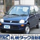 三菱 ミニカ 660 Ce 4WD エンジンスターター(ダー...