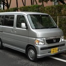 ホンダ バモス 660 M (シルバーメタリック) ハッチバ...