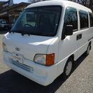 スバル サンバーディアスバン 660 4WD (ホワイト) ハ...