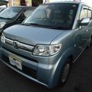 ホンダ ゼスト 660 G (ブルー) ハッチバック 軽自動車