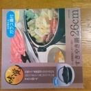 新品未使用品  すき焼き鍋
