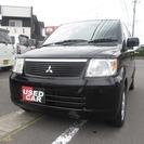 三菱 eKワゴン 660 M ブラックインテリア 革巻ス…