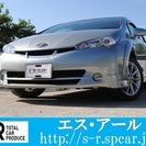 トヨタ ウィッシュ 2.0 Z 純正ナビフルセグTV 車検H3...