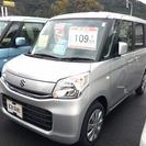 スズキ スペーシア 660 G 届出済未使用車 メーカー保証継承...