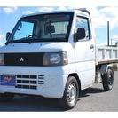 三菱 ミニキャブトラック 天突ダンプ 4WD(ホワイト) トラ...
