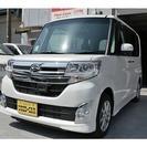 ダイハツ タント 660 カスタム X SA ワンセグナビ バ...
