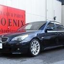 BMW 5シリーズ 525i Mスポーツパッケージ 黒レザー...