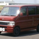 ホンダ バモス 660 L (レッドパール) ハッチバック ...
