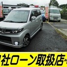 ホンダ ゼスト 660 スパーク G ナビ・TV・ETC 整備...