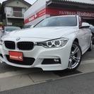 BMW 3シリーズツーリング 320d ブルーパフォーマンス M...