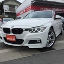 BMW 3シリーズツーリング 320d ブルーパフォーマンス ...