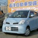日産 モコ 660 S ETC ポータルナビ付(ライトブルー)...