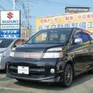 トヨタ ヴォクシー 2.0 Z ETC ナビ 3列シート(ブラ...