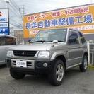 三菱 パジェロミニ 660 V 4WD ETC(シルバー) ク...