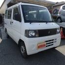 三菱 ミニキャブバン 660 CD (ホワイト) ハッチバッ...