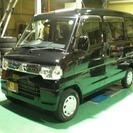 三菱 ミニキャブバン 660 ブラボー ハイルーフ 4WD ワ...