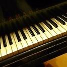 小人のピアノ部屋 ~ ピアノの集い ~