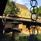 奈良 古民家 苔玉作り体験 JINYA