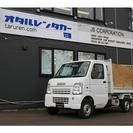 スズキ キャリイ ダンプ (ホワイト) トラック 軽自動車