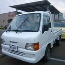 スバル サンバートラック 660 TB 三方開 4WD (ホ...