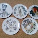 【値下げしました】ニュートーキョー ビール祭記念絵皿 14枚セット