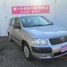トヨタ サクシード 1.5 TX (シルバー) ステーションワゴン