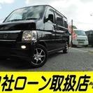ホンダ バモス 660 L ETC 整備点検済 即渡し可(パ...