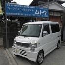 三菱 タウンボックス 660 LX ハイルーフ 社外アルミ(...
