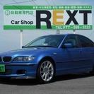 BMW 3シリーズ 318i Mスポーツ リミテッド 500台限...